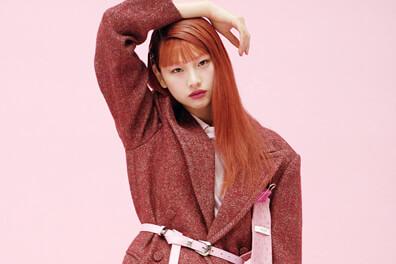 핑크와 사랑에 빠진 소녀