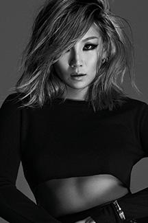 불가리의 뮤즈가 된 CL