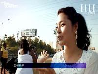 [박시연 스페셜] Part 4. 업타운 걸의 어번 스트리트 스타일링