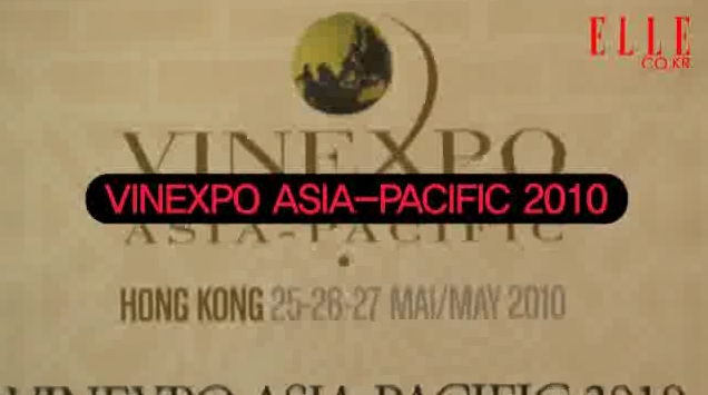 홍콩에서 열리는 2010 비넥스포 아시아 태평양 전시회