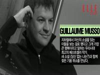 서울을 찾은 기욤 뮈소를 만나다