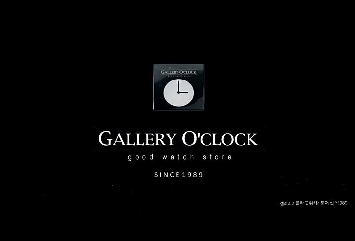 큐브속 세상에서 만나보는 갤러리어클락