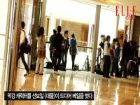 대한민국 여자 대통령 만들기 프로젝트, 대물