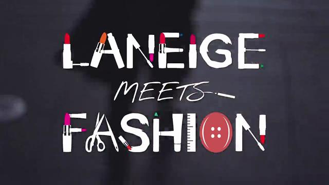라네즈 패션을 만나다