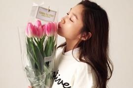 패션&뷰티피플의 인스타 팔로잉 리스트
