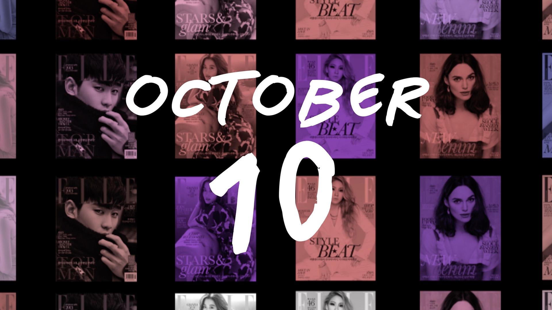 ELLE SPOTLIGHTS 2015 OCTOBER