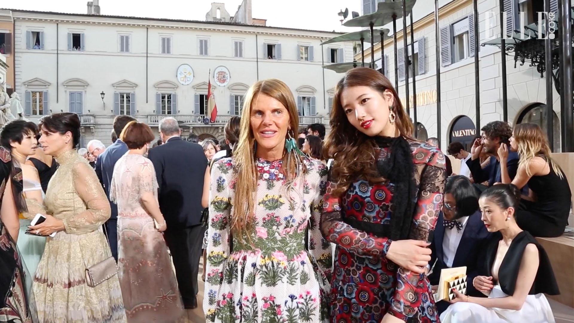 수지와 함께한 로마의 휴일