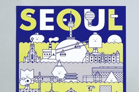 스티키몬스터랩의 서울 포스터