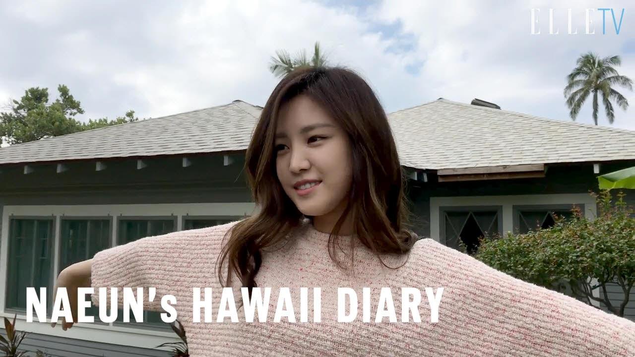 [스타] 손나은과 함께 떠나요, 하와이로