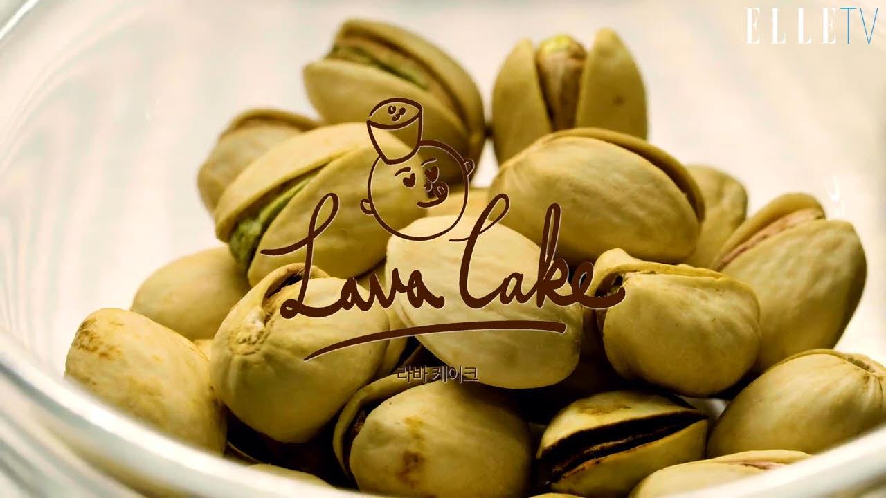 라바 케이크
