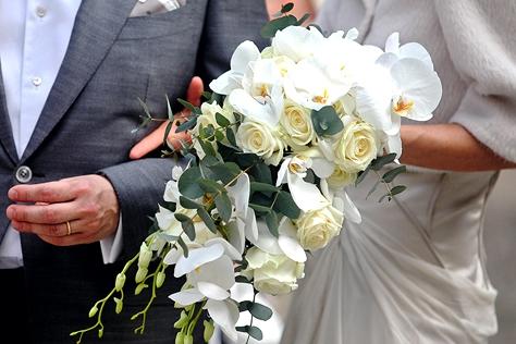도시에서 올린 결혼식