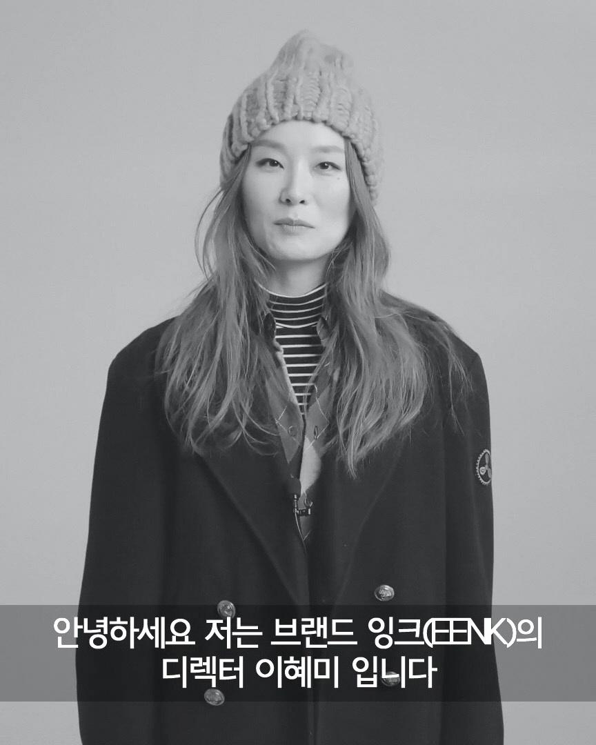 여심 잡는 액세서리 디자이너, 이혜미의 윈터 스타일링!