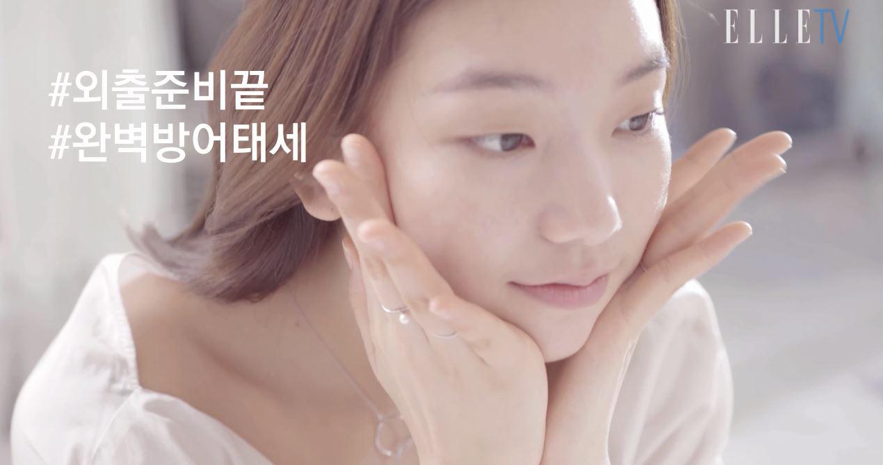 모델 이호정의 모닝케어 루틴-핑크보호막편