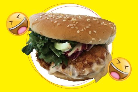 햄버거는 '사랑'입니다