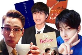 '독서왕' 아이돌이 읽는 책