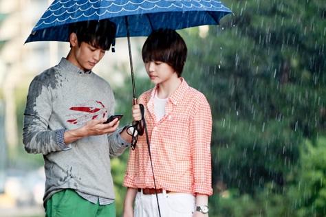 비오는 날의 데이트룩