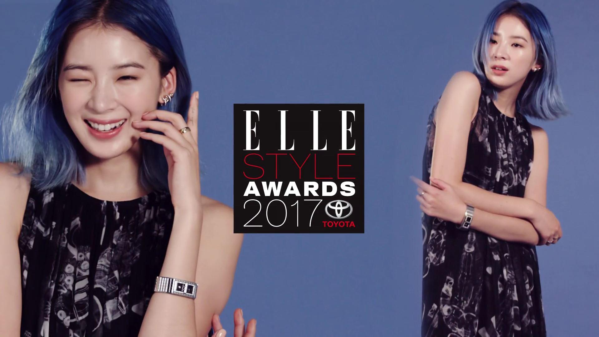 ELLE STYLE AWARDS KOREA 2017 -아이린
