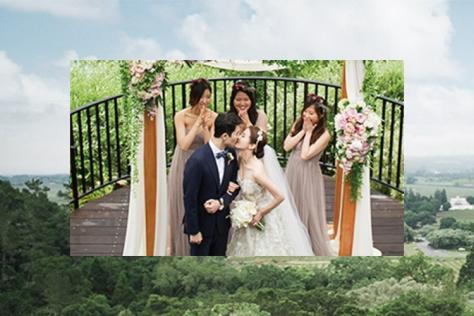 그날의 결혼식 EP.4