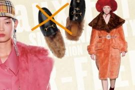 양심적인 패션 선언