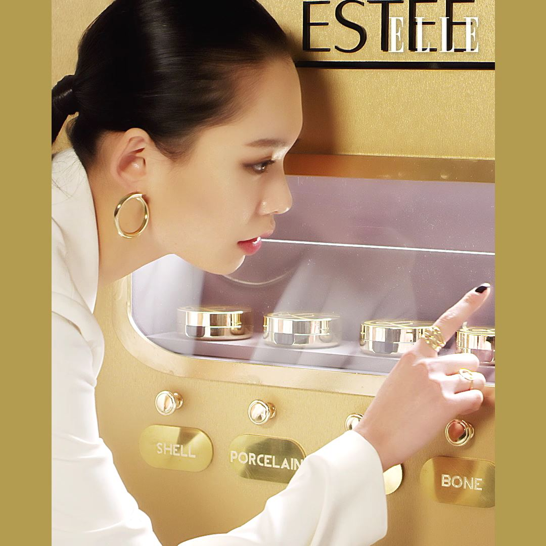 블링블링 골드 쿠션 자판기