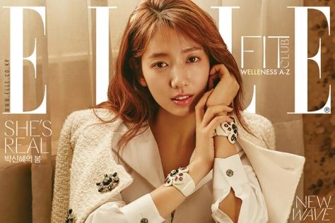 사랑스러운 그녀, 박신혜