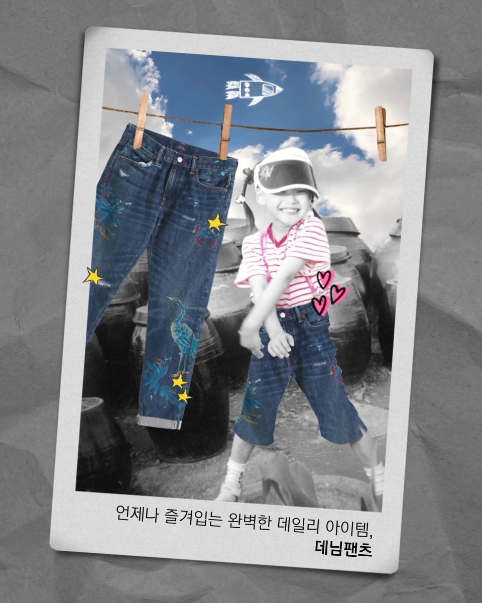 내 생애 첫 스타일리스트 #김설희