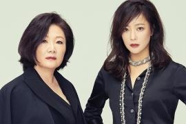 <나인룸>에서 만난 두 사람, 김해숙과 김희선