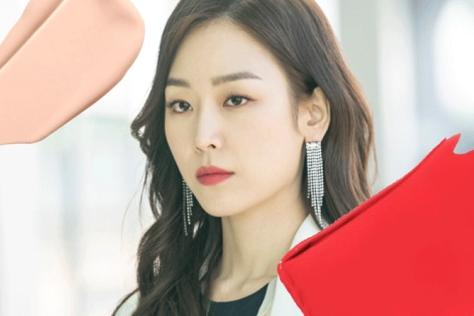 김희선, 서현진, 정소민이 바른 그 제품?