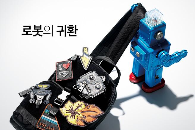 로봇의 귀환