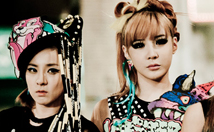 키치룩 (kitsch Look)