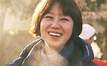 공효진(Gong Hyo-jin)