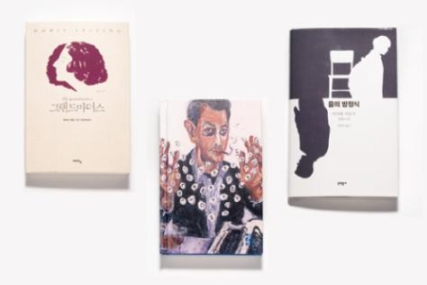 생의 달콤쌉싸래한 단면을 각기 다른 형식으로 담은 대가들의 신작 3선.::책,도서,신작,그랜드마더스,디어존디어폴,음의방정식,엘르,엘르걸,elle.co.kr::