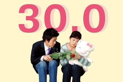 10년 전 대한민국 대표 노처녀로 통했던 김삼순의 나이와 올해 통계청이 발표한 한국 여자 평균 초혼 연령이 같아졌다. ::넘버스,서른살,30세,초혼연령,김삼순,엘르,elle.co.kr::