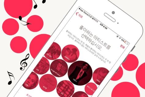 애플 뮤직을 써보니, 취향 저격 면에선 어떤 스트리밍 서비스보다 확실했다. ::애플 뮤직,뮤직어플,스트리밍,아이폰,음악듣기,음원시장,한국 서비스,듣는 방식,엘르,elle.co.kr::