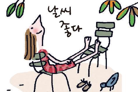 #월요병 #건망증 #핵지각 #맛점 #칼퇴… 하루를 채우는 우리의 모습들::soledad,만화,일러스트,일상생활,24시간,엘르,elle.co.kr::