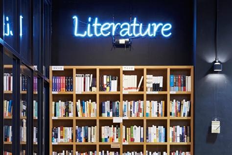 책과 밤, 술을 사랑하는 이들에게 완벽한 서점이 나타났다 ::서점,북티크,야간서점,심야서점,카페,북카페,독서모임,서교,술,음주독서,엘르,elle.co.kr::