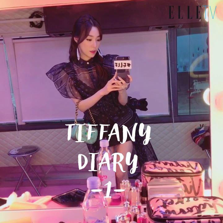 소녀시대 티파니가 서울패션위크에 나타났다!! 17 FW 프리마돈나 패션쇼 현장을 생생하게 전해드립니다.