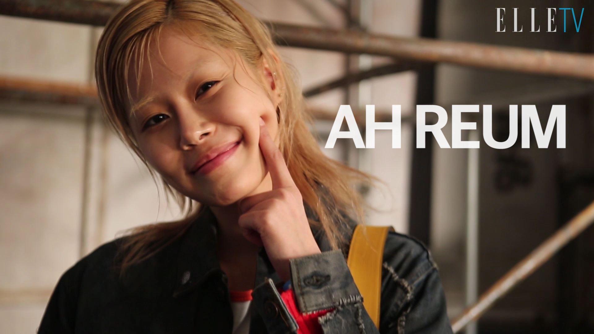사람들이 그녀를 부를 때에는 '걸크러시' 하지만 알고보면 실제별명은 '할머니' 서울패션위크에서 반전매력의 모델 안아름을 만났습니다.