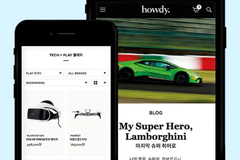 내 남자를 특별하게 만들어주는 라이프스타일 쇼핑 사이트 '하우디'::남성쇼핑몰,남자,쇼핑사이트,하우디,신세계,어플,앱,엘르,elle.co.kr::