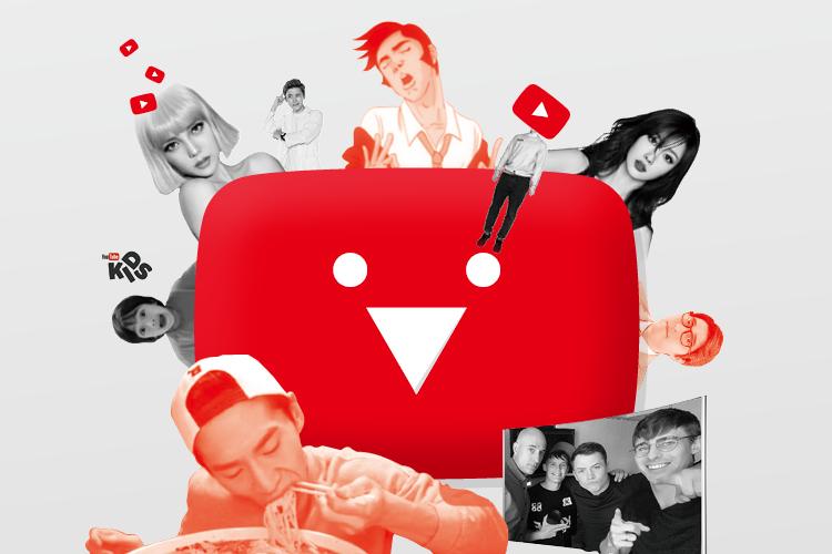유튜브가 세상을 어떻게 점령했는지 알아야 할 때::유튜브,유튜버,YOUTUBE,영상,엘르,elle.co.kr::