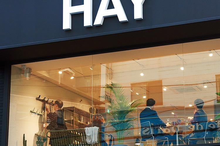 장바구니 들고 쇼핑하는 가구 숍이 생겼다::인테리어, 소품, 데코레이션, 홈인테리어, 헤이, 북유럽, 가구,HAY,가로수길,주말에뭐하지,엘르,elle.co.kr::