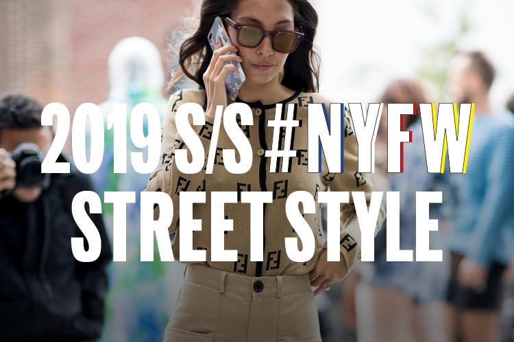 2019 S/S 뉴욕 패션위크 스트리트 스타일 키워드 ::18fw, 스트리트, 패션, 스타일, 뉴트럴, 베이지, 브라운, 스타일링, 엘르, elle.co.kr::