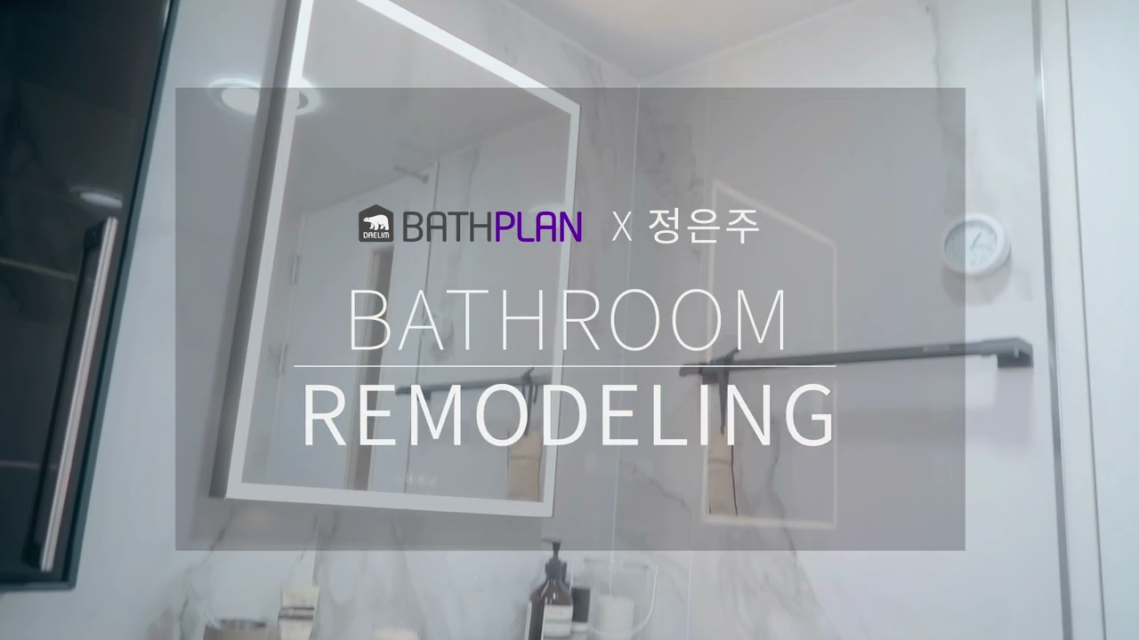 가을을 맞아 욕실을 더욱 프리미엄한 공간으로 만들고 싶다면? 스마트한 기능은 물론, 용도에 따른 맞춤형 수납장까지 갖춘 팬텀 스퀘어 제품을 추천합니다. 대림바스 리모델링 플랜으로 새롭게 변화된 완벽한 욕실을 지금 바로 확인해보세요. ::욕실리모델링, 욕실인테리어, 호텔욕실, 대림디움, 대림바스플랜, 팬텀스퀘어, 대림바스, 라이프스타일, 엘르, ellekorea, elletv::