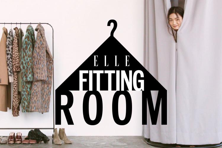 <엘르> 피팅룸에 오신 걸 환영합니다! 이번 시즌 유행템인 레오퍼드를 활용한 5가지 데일리 룩을 만나보실까요?::레오퍼드,호피,레오퍼드아이템,호피템,패션,데일리룩,스타일,스타일링::