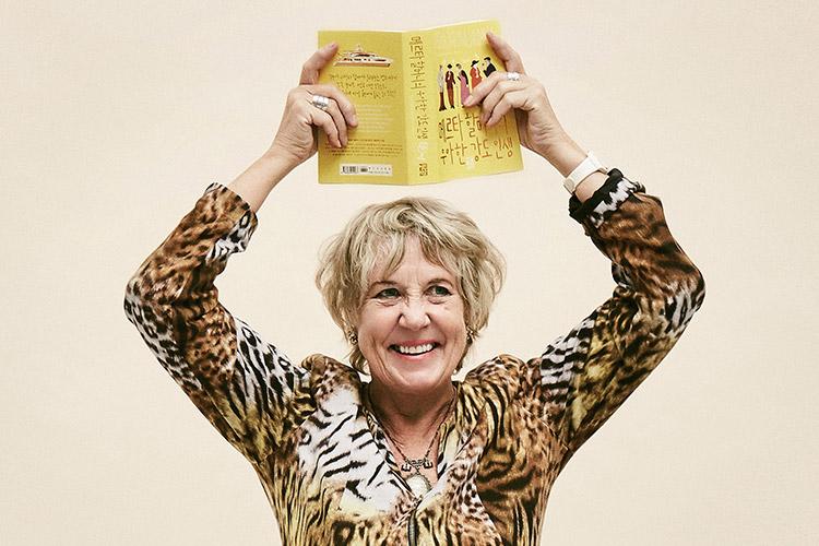 노인 강도단의 모험을 그린 '메르타 시리즈'의 작가 카타리나 잉엘만순드베리가 한국을 찾았다::메르타 할머니의 우아한 강도 인생, 노인 강도단의 모험, 메르타 시리즈, 카타리나 잉엘만순드베리, 소설, 책, 문화, 컬처, 엘르, elle.co.kr::