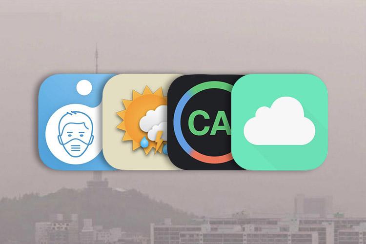 재앙같은 미세먼지. 이럴 때 유용한 미세먼지 앱을 모았다. 평점 4.4이상인 것들로만! ::미세먼지, 중국, 스모그, 석탄화학발전소, 공기오염, 공기청정기, NASA, 기상청, 미세먼지예보, 일기예보, 날씨, 초미세먼지::