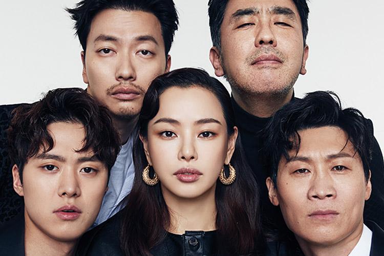 이런 팀워크는 처음이야! 영화 <극한직업> 출연 배우 '독수리5형제'의 '케미' 돋는 화보 미리보기.