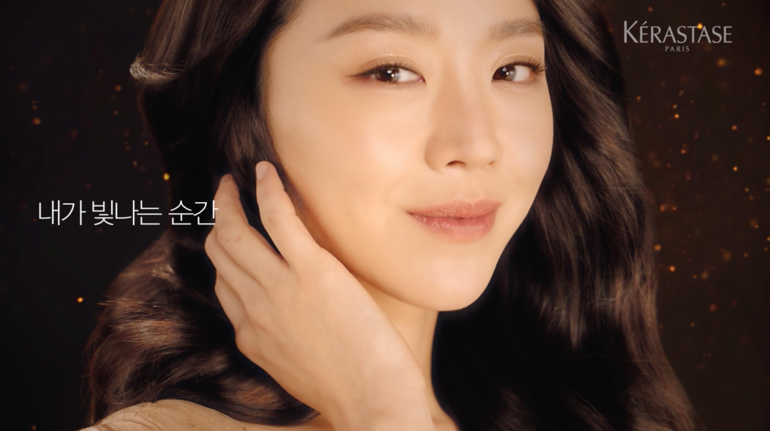 케라스타즈의 뮤즈 배우 신혜선, 그녀의 여신 헤어 비밀은? 마룰라 오일의 함유로 빛나는 여신 헤어를 완성해준 #여신오일 엘릭서얼팀